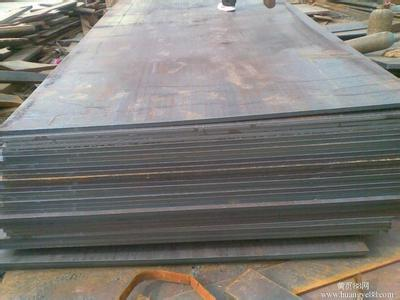 Mn13钢板市场观望氛围浓厚
