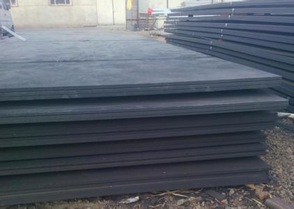 丽水Mn13钢板市场报价基本平稳