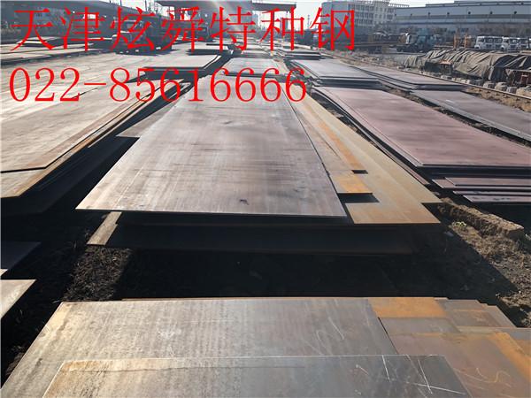上海Mn13钢板:影响整个市场出货的原因是库存大