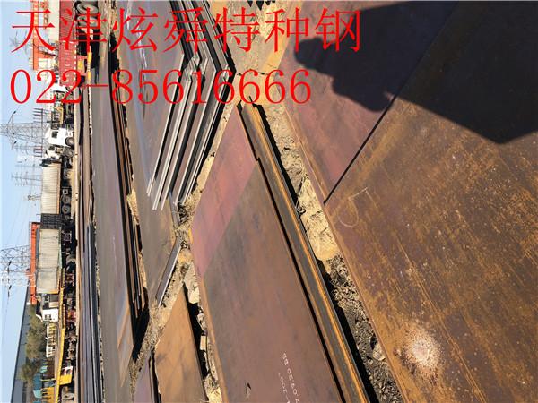 南京Mn13高锰钢板:市场普遍下跌为主厂家是否舍得减产