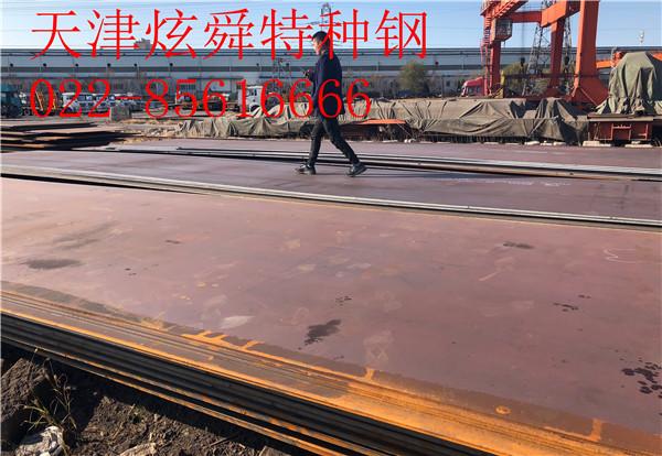 珠海宝钢Mn13耐磨板:成交较上周有好转批发吨数增加