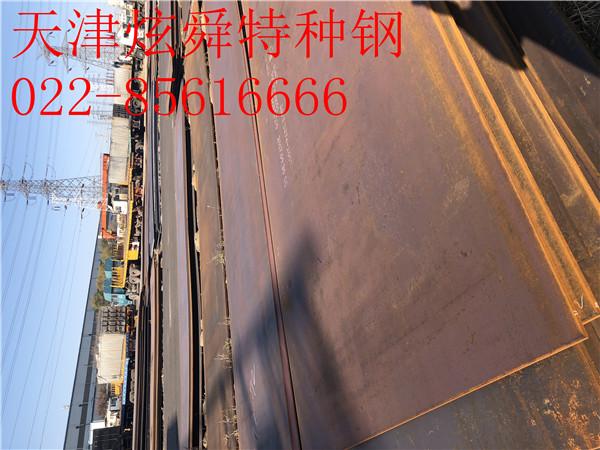 柳州Mn13轧制钢板:厂家调价影响明显代理商谨慎对待