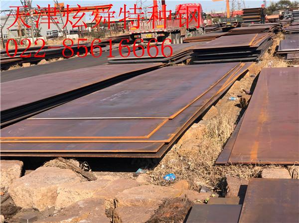 梧州Mn13高锰钢板:价格跟涨力度有限采购更差批发商挺价