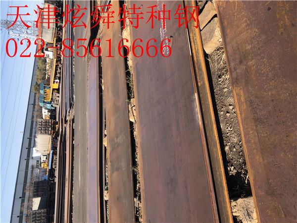 梧州Mn13耐磨板厂家:下游采购乏力库存量只增加无减少