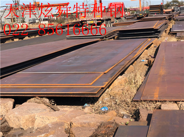 梧州Mn13高锰耐磨钢板:价格逐步趋稳采购渐渐增加